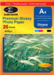 Sumvision 200gsm A4 Gloss Paper(Now no VAT)